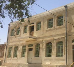 בית הצלמנייה
